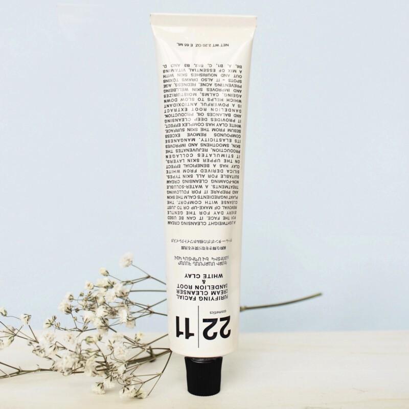 2211- Очищающая крем-маска для лица - Одуванчик+белая глина